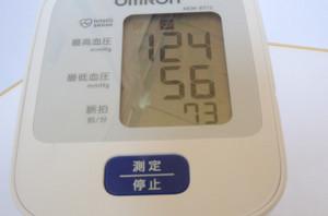オムロン 血圧計 HEM-8712の計測結果の表示例