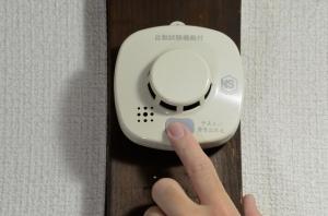 火災報知器のテスト